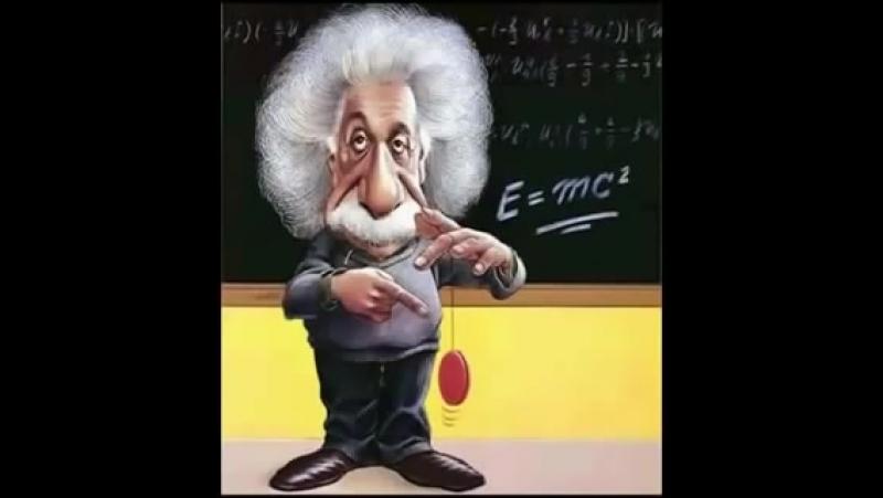 Ложь Эйнштейна, обман, теория относительности