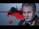 США в ярости Россия оружие 6-го поколения