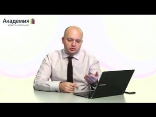 Перемена лиц в обязательстве. Новые правила уступки права требования и перевода долга (15.07.2014)