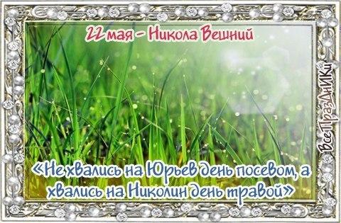 https://pp.userapi.com/c7003/v7003283/32240/lq4t4CzE3Og.jpg