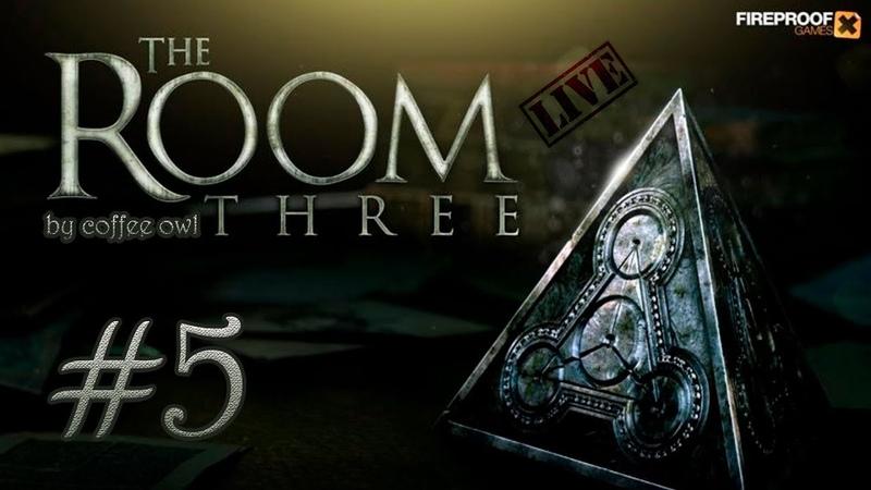 Живое прохождение The Room Three (Часть 5) » Freewka.com - Смотреть онлайн в хорощем качестве