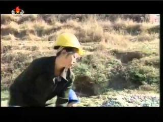 Ударный отряд бригады провинции Чаган строительства водного пути в провинции Южная Хванхэ (КНДР).