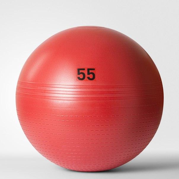 Гимнастический мяч Bold Orange (55 см)