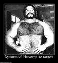 Vadim Ted фото #42