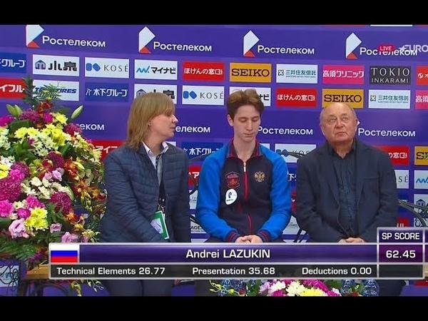 Андрей Лазукин • КП (62,45) • Rostelecom Cup'18 • Россия (Москва)• 16/11/18