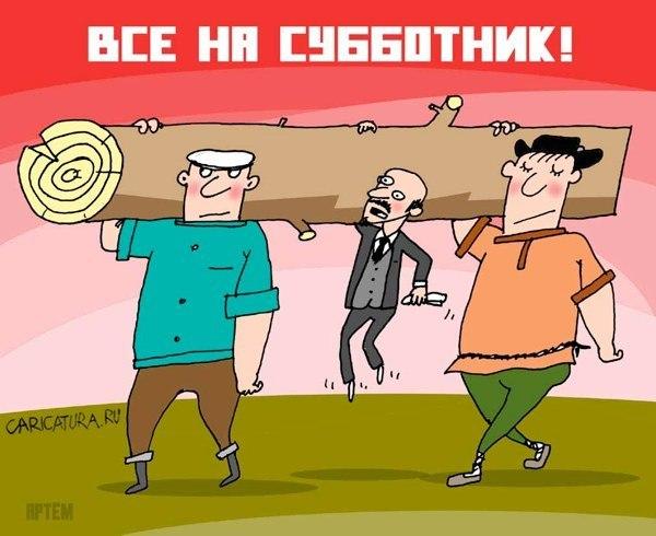 Субботник, рок-клуб «Zero», 16 Фонтана, Мужской монастырь, Одесса title=