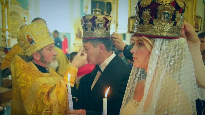 Венчание 💒