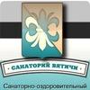 """Санаторий """"Вятичи"""" - отдых в Подмосковье"""
