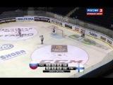 Евротур 2013 - 2014, Чешские игры, 2 тур, Россия - Финляндия