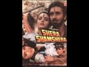 Shera shamshera 1990 full movie 9897090840 Raj babbar kabir bedi