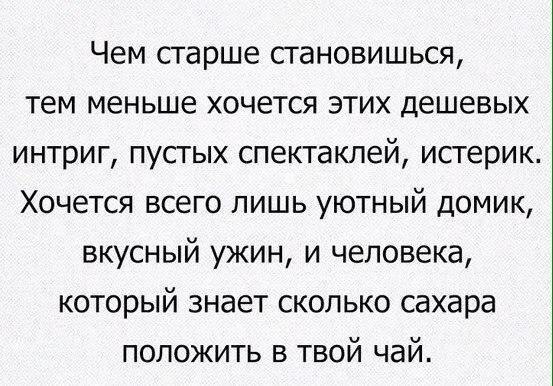 Фото №435287476 со страницы Михаила Капанина