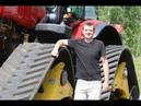 Трактор БЕЛАРУС 3525 со сменной системой гусеничного хода тест АВТОПАНОРАМАap.by