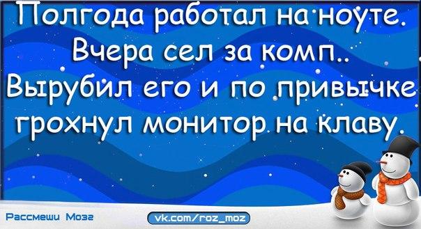 https://pp.vk.me/c7003/v7003750/175e7/LOhXfIwHAzA.jpg