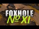 Делаем оружее, стреляем с танка◄ FoxHole► 11
