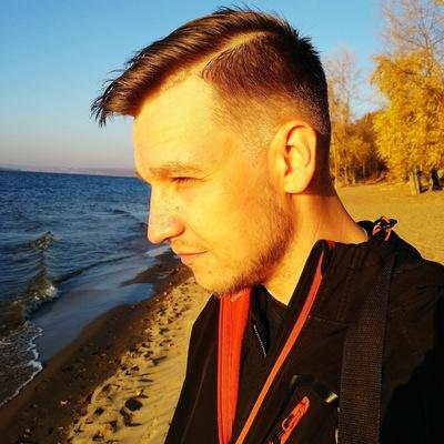 Артём Костин