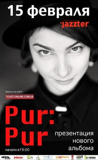 Pur:Pur в Харькове с презентацией нового альбома