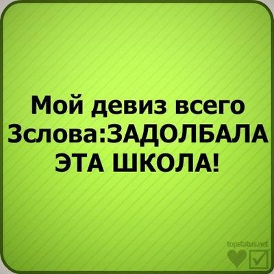 Артьом Ткачук, 7 мая , Нетешин, id139364083