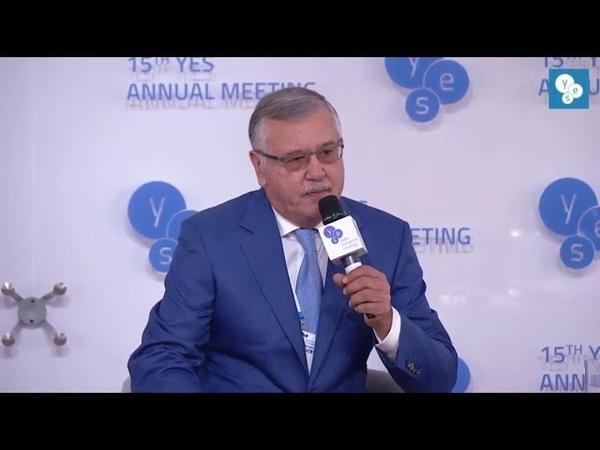 Анатолій Гриценко: виступ на 15-ій Щорічній Зустрічі YES