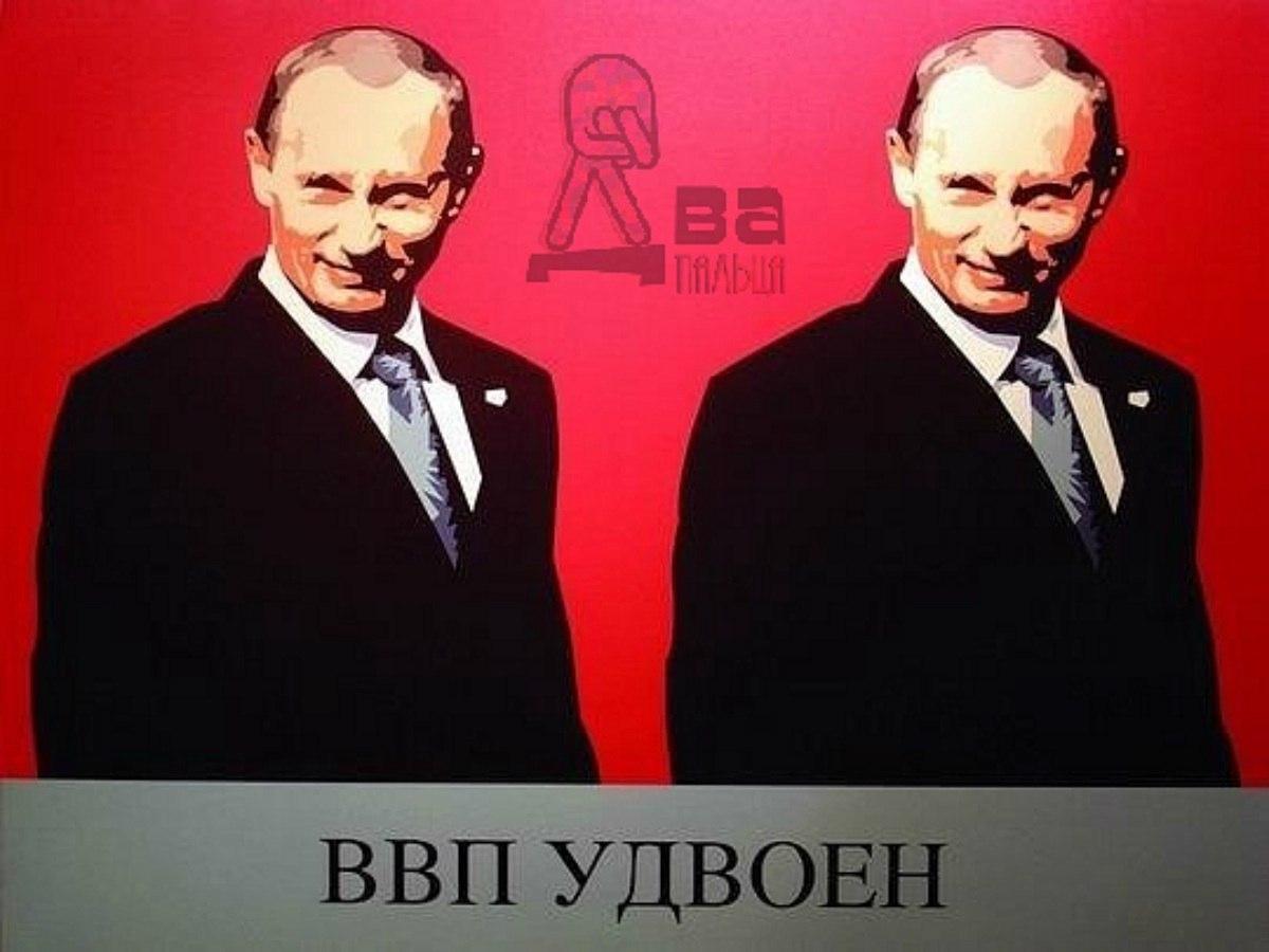 Путин никак не может усмирить Украину, а Януковича он вообще терпеть не может, - европейский эксперт - Цензор.НЕТ 4169