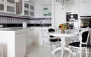 Белая кухня, как Вы думаете практично?