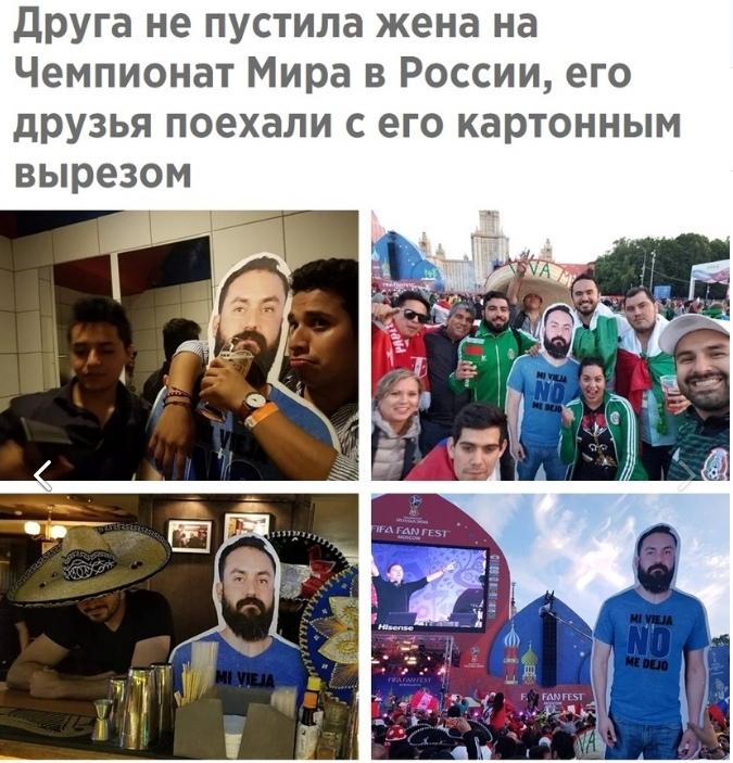 https://pp.userapi.com/c845016/v845016134/7f93c/GZHdVxkLYh4.jpg