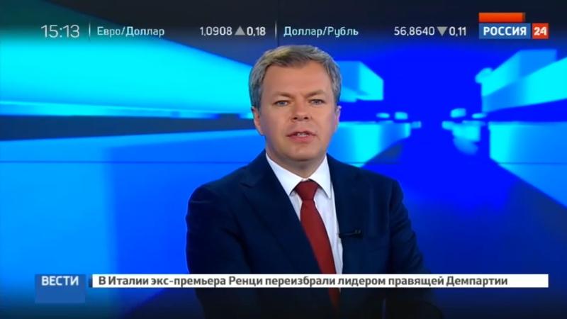 Новости на Россия 24 • Украинские экстремисты напали на первомайский митинг пенсионеров