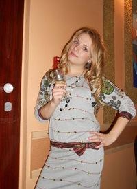 Ленка Серова, 8 мая 1992, Кострома, id222709439