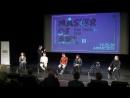 Филмфест MASTER OF ART Пресконференция 03 04 2018 г