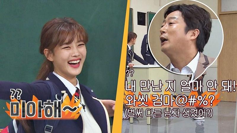수근(lee soo geun)의 전매특허 가짜 중국어로 대화하는 김유정(Kim You-jung) 미아햌ㅋㅋ 아