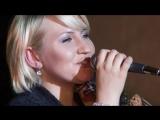 Саша Сирень - Зачем