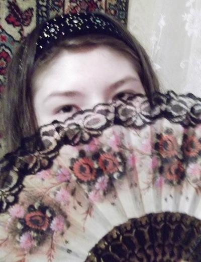 Олеся Попова, 10 февраля , Байкальск, id206834492