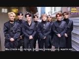 [RUS.SUB] Приветствие ATEEZ для IDOL RADIO