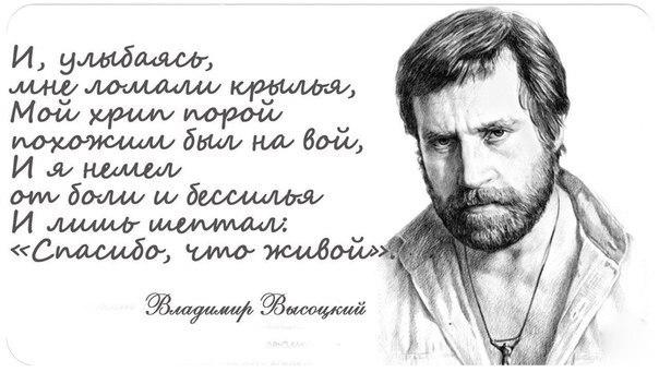 Владимир Высоцкий - Страница 2 FdQ_vxSn9NM