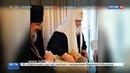 Новости на Россия 24 В Лондоне Патриарху Кириллу подарили щенка вельш корги