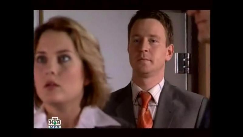 Чего боятся мужчины, или Секс в небольшом городе 2 сезон 1 серия Кузина Польша 2003 г