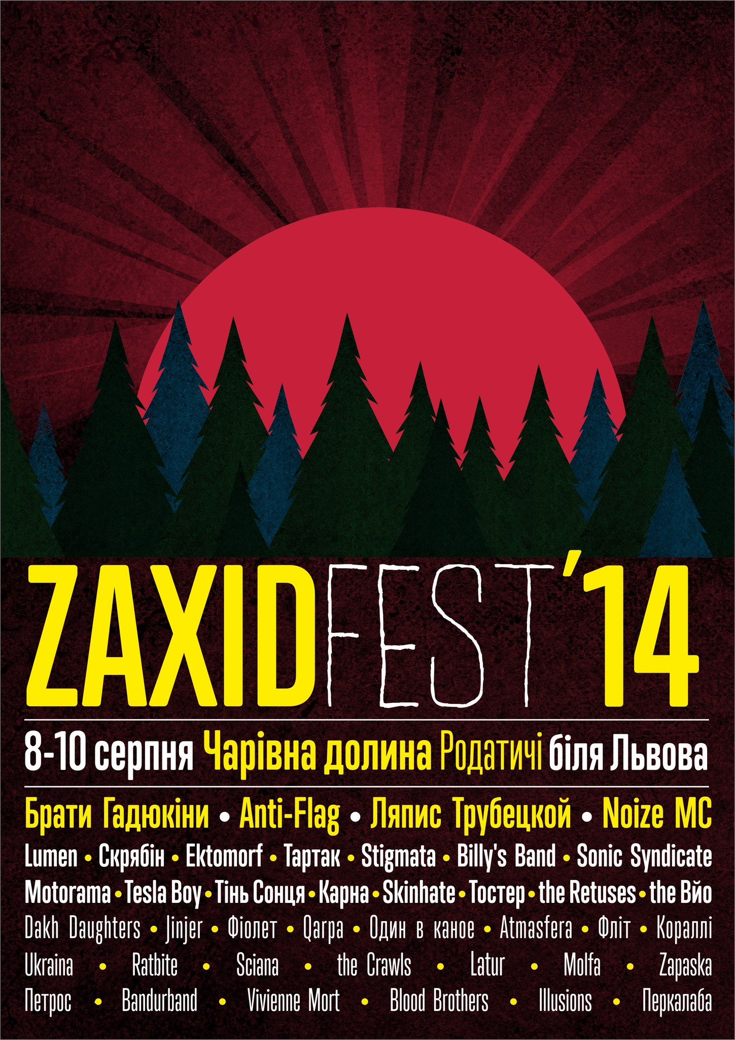 ZaxidFest 2014