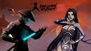 Shadow Fight 2 SPECIAL EDITION (БОЙ С ТЕНЬЮ 2) - СТАРЫЕ РАНЫ СЕСЕЙ ИДЕТ К МЯСНИКУ