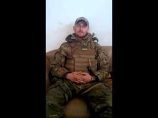Киборг из донецкого аэропорта ,позывной Маршал , записал видео обращение к террористам!