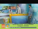 Дмитрий Абрамович о спортивных проектах к 100-летию ИГУ, АС Байкал ТВ