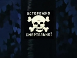 Дэфолиант МИНЗДРАВ