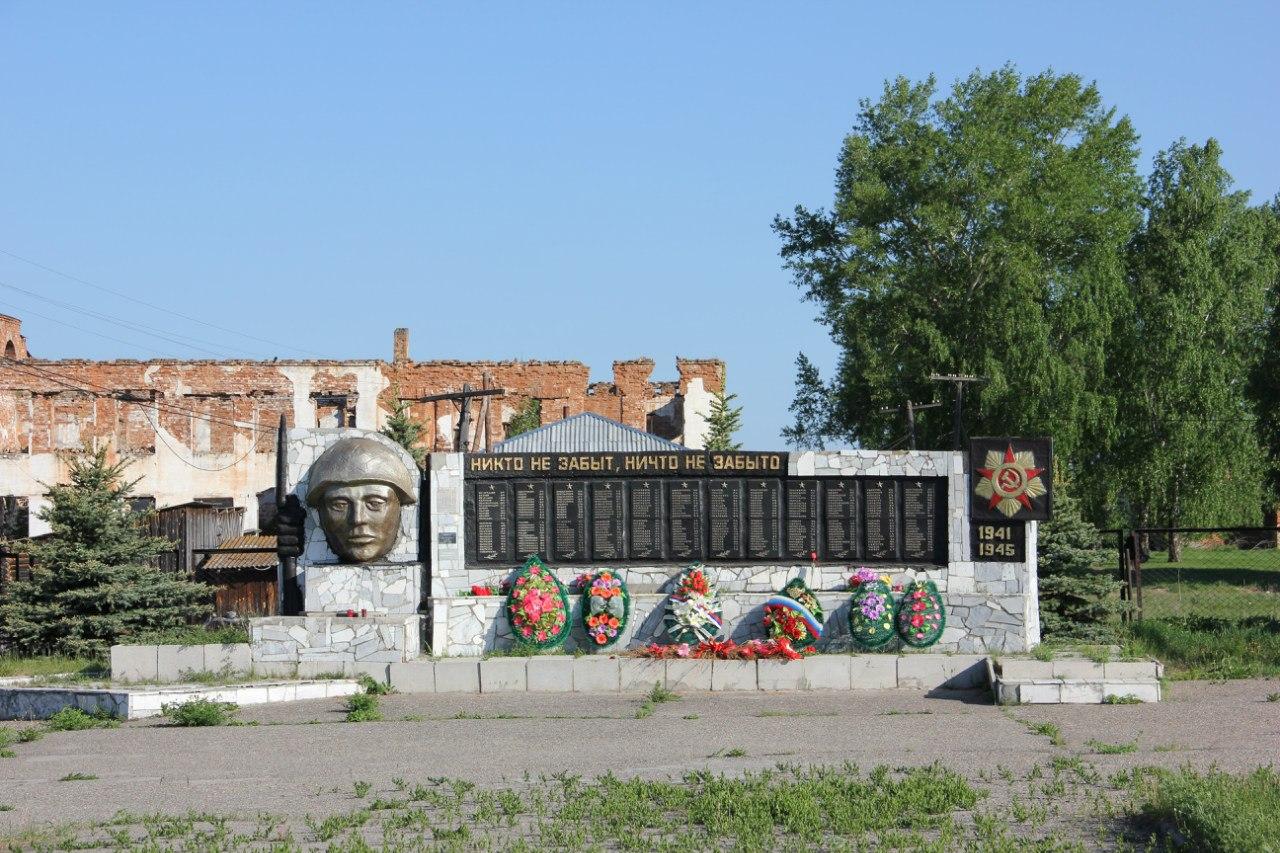 Мемориал павшим багарякцам (04.07.2014)