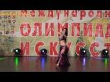 Калерия. X World dance Olympiad