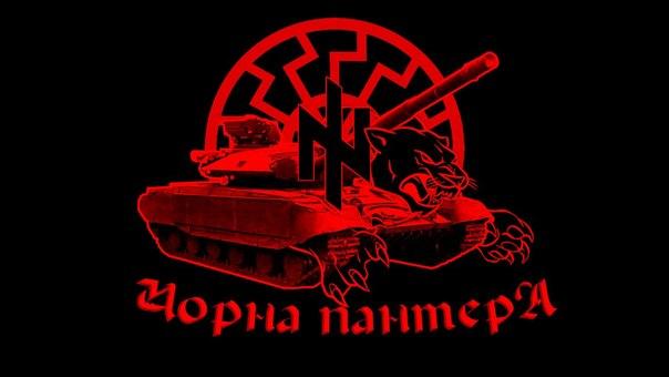 "В Широкино продолжается бой. Ранено два бойца ""Азова"", - пресс-служба полка - Цензор.НЕТ 3727"