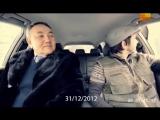 Таксист Русик и Назарбаев