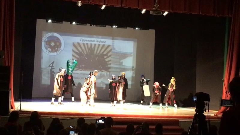 Табор АЕ - Naruto (Akatsuki) - Chebicon 2018