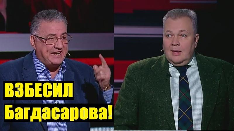 Россию все НЕНАВИДЯТ! Сытин возложил проблемы Украины на РФ! Багдасаров в ГНЕВЕ!