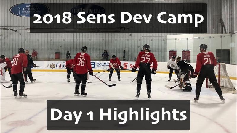 Ottawa Senators Development Camp 2018 - Day 1 Highlights
