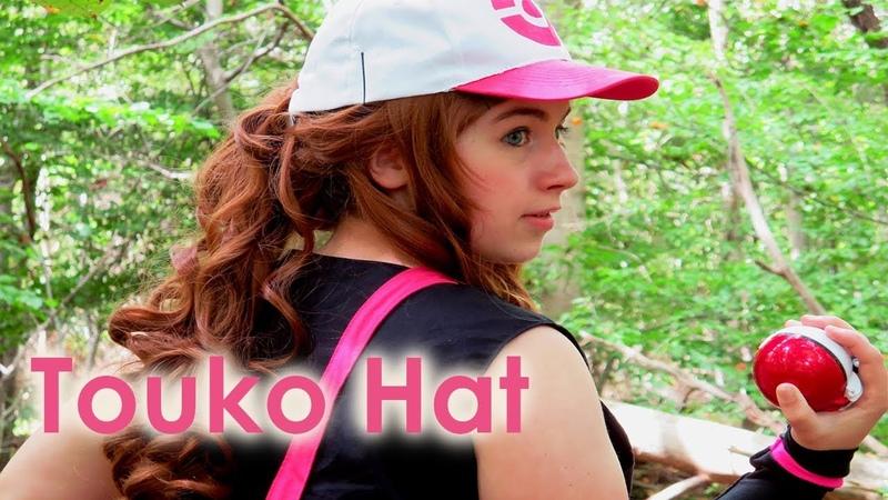 Touko [Pokemon] Cosplay Tutorial Part 3: Hat