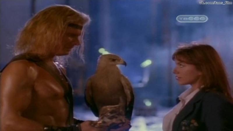 Повелитель зверей 2: Через портал времени (1991)