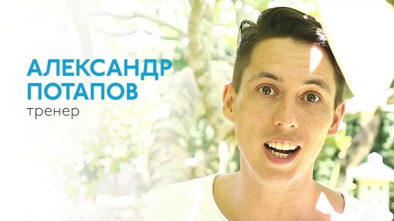 Мне 35 лет! Дарю подарки! День Рождения Александра Потапова